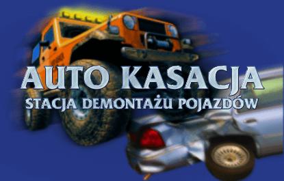 Interauto producent pasów | Tworzenie stron | SEE-ME